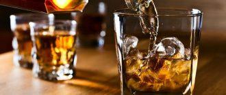 Стакан с крепким алкоголем