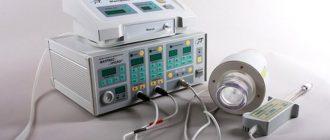 Устройство для проведения операций лазером