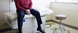 Мужчина перед проведением операции