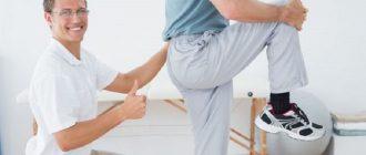 Мужчины выполняет упражнения