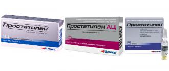 Внешний вид упаковок препарата Простатилен